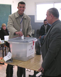 Photo of a Palestinian voter.