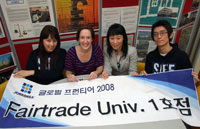 Students from Kyungwon University Chae Sooeun (left), Yeon So (third left) and Woo Yong (right) chat to Kingston University Sustainability Assistant Hannah Smith (second left).